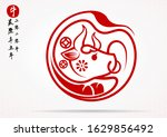 chinese zodiac sign year of ox... | Shutterstock .eps vector #1629856492