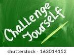 challenge yourself concept | Shutterstock . vector #163014152