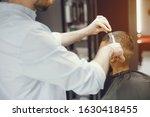 a man in a barbershop. a man...   Shutterstock . vector #1630418455