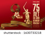 may 9 victory day banner layout ... | Shutterstock .eps vector #1630733218