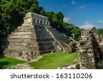 temple of the inscriptions  ... | Shutterstock . vector #163110206