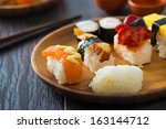 fresh sushi traditional... | Shutterstock . vector #163144712