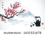 traditional asian tea ceremony. ... | Shutterstock .eps vector #1631521678