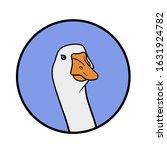 Goose Head Looking Forwards In...