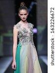 zagreb  croatia   october 18 ... | Shutterstock . vector #163226672