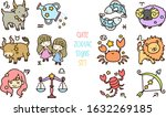 set of cute and colorful zodiac ... | Shutterstock .eps vector #1632269185