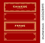 chinese frame vector banners... | Shutterstock .eps vector #1632628495
