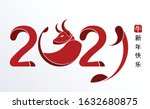 chinese new year 2021 year of... | Shutterstock .eps vector #1632680875