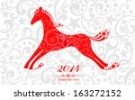 happy new year 2014  year of... | Shutterstock .eps vector #163272152