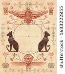 ancient egypt vertical...   Shutterstock .eps vector #1633222855
