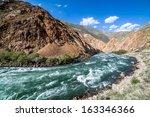 turquoise kekemeren river in... | Shutterstock . vector #163346366