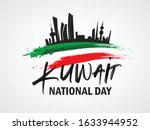happy kuwait national day ... | Shutterstock .eps vector #1633944952
