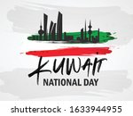 happy kuwait national day ... | Shutterstock .eps vector #1633944955