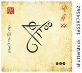 Sigil. Poster. Based On The...