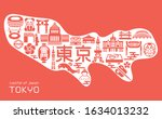 tokyo  the capital of japan... | Shutterstock .eps vector #1634013232