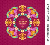 chinese frame colorful flower... | Shutterstock .eps vector #1634221525
