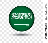 saudi arabia flag icon vector... | Shutterstock .eps vector #1634668348