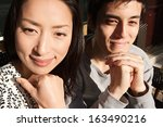 close up portrait of an... | Shutterstock . vector #163490216