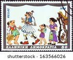 """Small photo of GREECE - CIRCA 1996: A stamp printed in Greece from the """"Figures from Shadow Theatre"""" issue shows four characters, Karagiozis, Barba Yorgos, Kollitiri and Aglaia, circa 1996."""