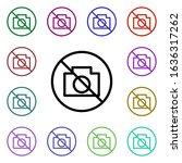 camera ban multi color style...