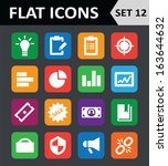universal colorful flat icons....