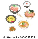 vector noodle food with... | Shutterstock .eps vector #1636557505