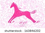 happy new year 2014  year of...   Shutterstock . vector #163846202