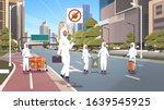 scientists in hazmat suits... | Shutterstock .eps vector #1639545925