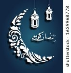 crescent islamic with lanterns... | Shutterstock .eps vector #1639968778