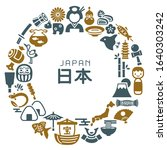 japanese culture vector icon... | Shutterstock .eps vector #1640303242