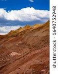 aluminium ore quarry. bauxite... | Shutterstock . vector #1640752948