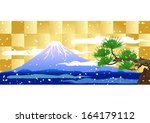 Background of Mount Fuji and pine trees