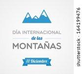 international mountain day | Shutterstock .eps vector #164199476