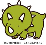 outlined simple and cute... | Shutterstock .eps vector #1642834642