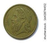 Greek money 50 Drahmas aluminum bronze coin 1986 year, Greece. The coin features a portrait of Homer, legendary author of Odyssey and Iliad.
