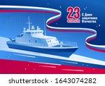 february 23 greeting card.... | Shutterstock .eps vector #1643074282