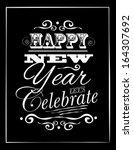 new year type poster... | Shutterstock . vector #164307692