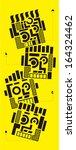 abstract graffiti portfolio... | Shutterstock .eps vector #164324462