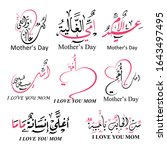 mothers day greeting card logo  ... | Shutterstock .eps vector #1643497495