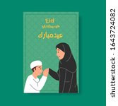 eid mubarak greeting card... | Shutterstock .eps vector #1643724082