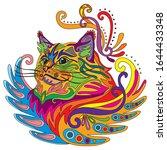 colorful decorative doodle... | Shutterstock .eps vector #1644433348