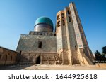 samarkand  uzbekistan  circa... | Shutterstock . vector #1644925618