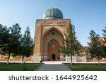samarkand  uzbekistan  circa... | Shutterstock . vector #1644925642