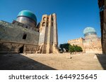 samarkand  uzbekistan  circa... | Shutterstock . vector #1644925645