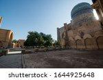samarkand  uzbekistan  circa... | Shutterstock . vector #1644925648