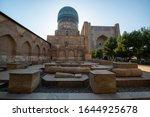 samarkand  uzbekistan  circa... | Shutterstock . vector #1644925678