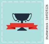 black trophy icon | Shutterstock .eps vector #164525126