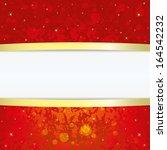 vector. festive background. | Shutterstock .eps vector #164542232