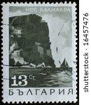 postage stamp | Shutterstock . vector #16457476