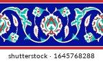 floral border for your design.... | Shutterstock . vector #1645768288